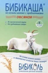 Характеристрики и размер товара Каша для детей Бибиколь Бибикаша овсяная на козьем молоке с пребиотиками от 5 месяцев, 200 г