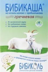 Характеристрики и размер товара Каша молочная для детей от 4мес Гречневая Бибикаша Бибиколь к/у 200г