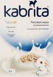 Характеристрики и размер товара Каша для детей Kabrita рисовая на козьем молоке от 4 месяцев, 180 г