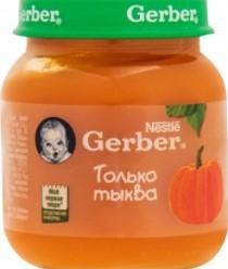 Характеристрики и размер товара Пюре для детей Gerber Только тыква от 5 месяцев, 130 г
