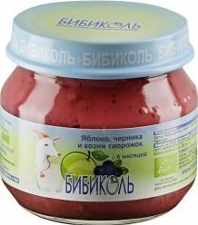 Характеристрики и размер товара Пюре Бибиколь Яблоко, черника и козий творожок для детей с 6 месяцев 80г