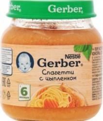 Характеристрики и размер товара Пюре для детей Gerber Спагетти с цыпленком от 6 месяцев, 125 г