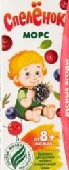 Характеристрики и размер товара Морс для детей Спеленок Лесные ягоды, 200 мл
