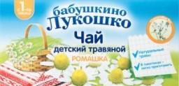 Характеристрики и размер товара Чай для детей от 1мес Ромашка Бабушкино Лукошко к/у 20х1г