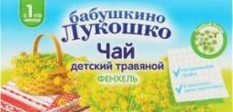 Характеристрики и размер товара Чай для детей Бабушкино лукошко фенхель от 1 месяца 20пак, упак