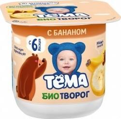 Характеристрики и размер товара Биотворог детский Тёма Банан 4,2% с 6 месяцев, 100г