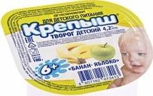 Характеристрики и размер товара Творог Крепыш Банан-яблоко 4,2%, 100г