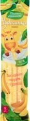 Характеристрики и размер товара Трубочка для молока Расти большой Чудесинка гранулы со вкусом банана 5шт, упак