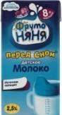 Характеристрики и размер товара Молоко 2.5% для детей от 8мес ультрапастеризованное ФрутоНяня т/п 200мл