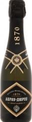 Характеристрики и размер товара Шампанское Абрау-Дюрсо полусладкое белое 10.5-13%, 375 мл