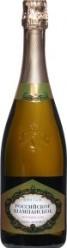 Характеристрики и размер товара Шампанское Винтаж Российское белое полусладкое 10.5-13.0%, 750 мл