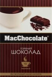 Характеристрики и размер товара Какао-напиток MacChocolate растворимый 10пак, упак