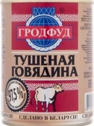 Характеристрики и размер товара Консервы мясные Гродфуд Говядина тушеная, 338 г
