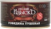 Характеристрики и размер товара Консервы мясные Русский изыскъ Говядина тушеная высший сорт, 325 г