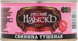 Характеристрики и размер товара Консервы мясные Русский изыскъ кусковые свинина тушеная высший сорт, 325 г
