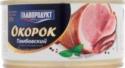 Характеристрики и размер товара Окорок Главпродукт Тамбовский стерилизованный, 325 г