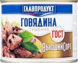 Характеристрики и размер товара Говядина тушеная Главпродукт высший сорт, 525 г