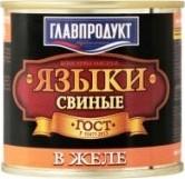 Характеристрики и размер товара Консервы мясные Главпродукт Языки свиные в желе, 250 г