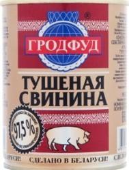 Характеристрики и размер товара Консервы мясные Гродфуд кусковые тушеная свинина в собственном соку, 338 г
