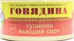 Характеристрики и размер товара Говядина Тушеная Йошкар-Олинский Мяс-Т Гост Высший Сорт 325г