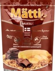 Характеристрики и размер товара Мюсли с бананом и шоколадом Matti м/у 250г