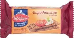 Характеристрики и размер товара Хлебцы Щедрые Бородинские, 100 г