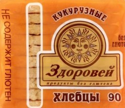 Характеристрики и размер товара Хлебцы Здоровей кукурузные без глютена, 90 г