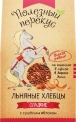 Характеристрики и размер товара Хлебцы Полезный перекус льняные сладкие с сушеным яблоком, 100 г