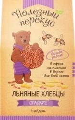 Характеристрики и размер товара Хлебцы Полезный перекус льняные сладкие с медом, 100 г