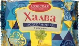 Характеристрики и размер товара Халва подсолнечная Азовская кондитерская фабрика с изюмом, 350 г