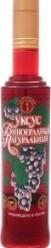 Характеристрики и размер товара Уксус СП Мирный виноградный натуральный, 500 мл