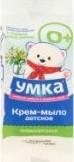 Характеристрики и размер товара Крем-мыло для детей Умка Детское гипоаллергенное с экстрактом ромашки и череды от 0 месяцев , 80 г