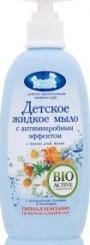 Характеристрики и размер товара Детское жидкое мыло Наша мама с антимикробным эффектом с экстрактами ромашки и календулы, 250 мл