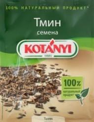 Характеристрики и размер товара Приправа Kotanyi Тмин семена, 28 г