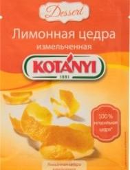 Характеристрики и размер товара Приправа Kotanyi Лимонная цедра измельченная, 15 г