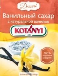 Характеристрики и размер товара Приправа Kotanyi ванильный сахар с натуральной ванилью, 10 г