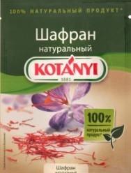 Характеристрики и размер товара Приправа Kotanyi шафран, 12 г