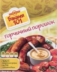 Характеристрики и размер товара Горчичный порошок Русский продукт сорт первый, 200 г