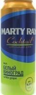 Характеристрики и размер товара Сидр 0.5л 6% фруктовый сладкий Белый виноград Marty Ray ж/б