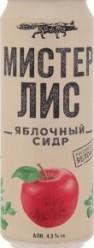 Характеристрики и размер товара Сидр Мистер Лис яблочный газированный 4.5%, 430 мл
