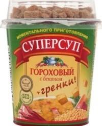 Характеристрики и размер товара Суп быстрого приготовления Суперсуп гороховый с беконом и гренками, 45 г