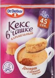 Характеристрики и размер товара Десерт Dr.Oetker Кекс в чашке карамельный, 51г