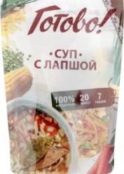 Характеристрики и размер товара Концентрат пищевой Готово! Суп с лапшой, 150 г