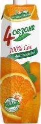 Характеристрики и размер товара 4 сезона Сок Апельсиновый, 1 л
