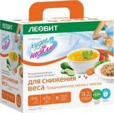 Характеристрики и размер товара БиоСлимика Кейс Традиционное меню с мясом комплексная программа сбалансированного питания для снижения веса, 718 г