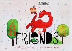 Характеристрики и размер товара Альбом Kroyter Друзья для рисования А5, 40 листов