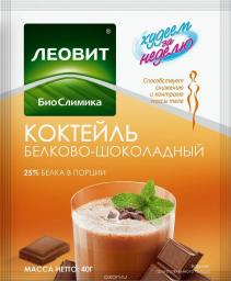 Характеристрики и размер товара БиоСлимика Коктейль белково-шоколадный, 5 пакетов по 40 г
