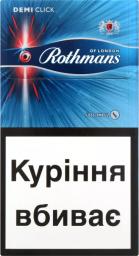 Характеристрики и размер товара Сигареты Rothmans Demi Click с фильтром