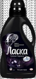 Характеристрики и размер товара Гель Ласка Магия черного 1л, 00014273